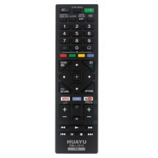 Remote control DC-231 for Sony